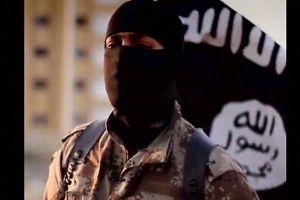 ISIS photo